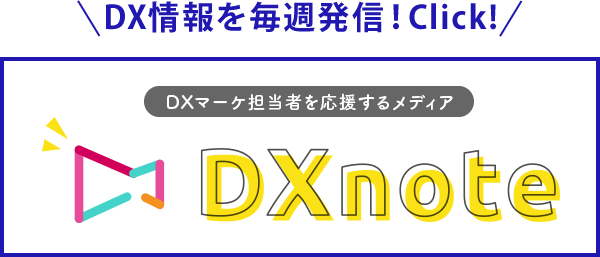 DXnote_Banner